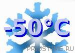 snowflake-50
